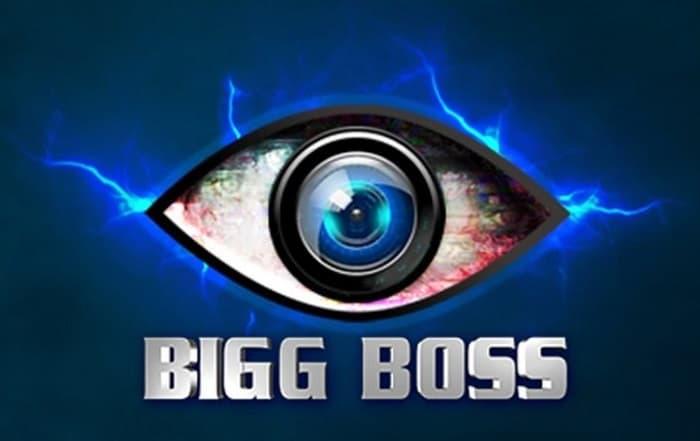 Bigg Boss Bangla To Launch Its new Season in 2020, Check the News