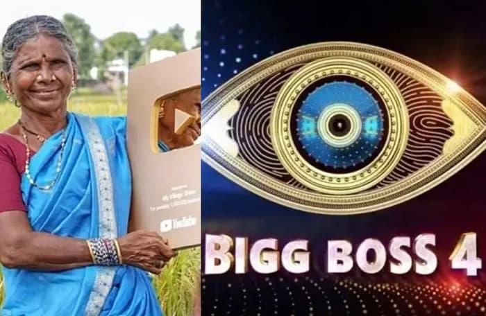 Gangavva Undergoes A COVID-19 Test: Bigg Boss 4 Telugu