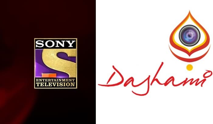 Sony TV Ahilya Start Date, Cast: Dashmi Creation to produce this show