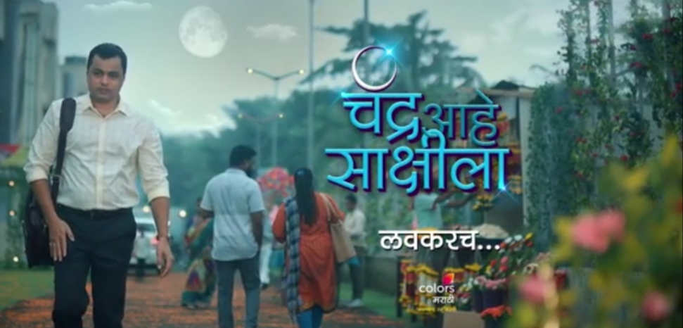 Subhod Bhave New Tv Show