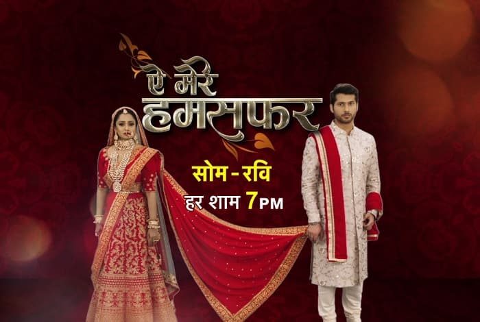 Aye Mere Humsafar Episode 51: Will Vidhi be able to know Payal truth?
