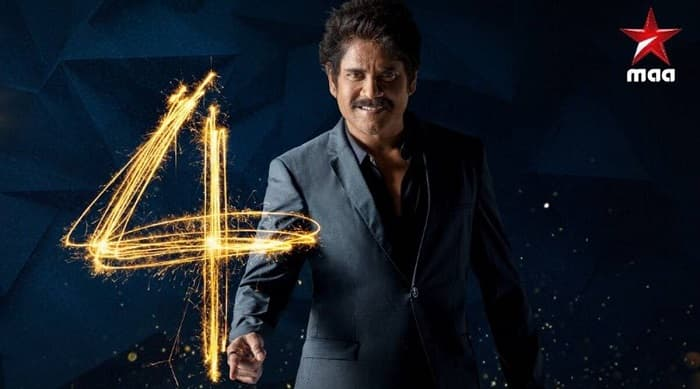 Bigg Boss Telugu Season 4 Winner Name, finalist, Grand Finale Time