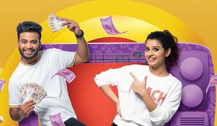 Mazhavil Manorama Udan Panam 3.0 Winner, Prize Money, Game Play?