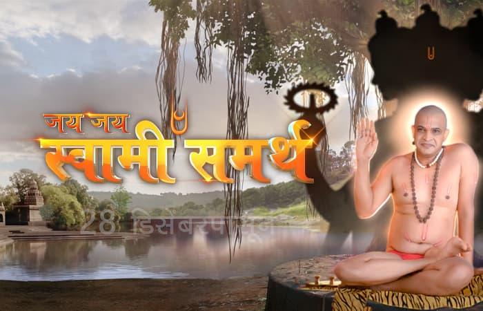 Jai Jai Swami Samartha Start Date, Time, Cast, Colors Marathi Show list