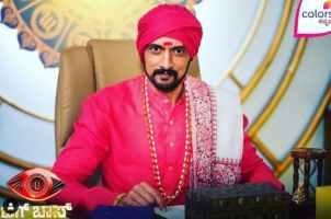 Bigg Boss Kannada Season 8 to hit tv screens on the 28th of February