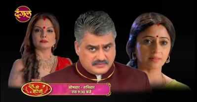 Ranju Ki Betiyaan - Lalita's decision