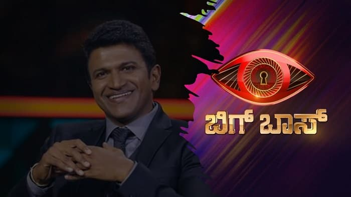 Bigg Boss Kannada Season 8 New Host: Puneet Rajkumar to host