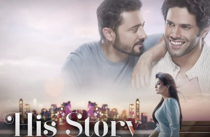 His Story ALT Balaji Release Date, Plot, Cast, Where to Watch Online