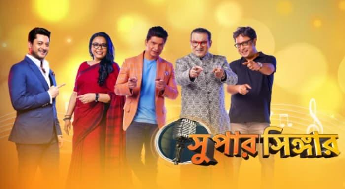 How to Do Star Jalsha Super Singer 2021 Registration from home online?