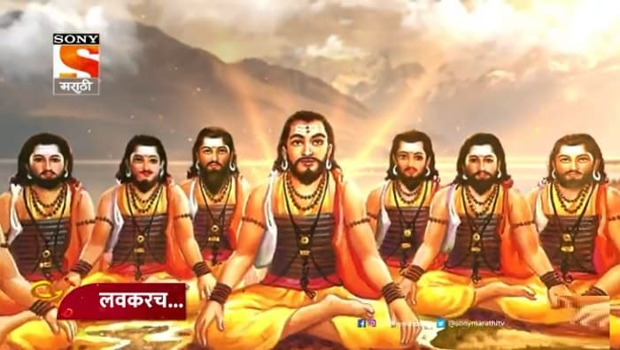Sony Marathi Gatha Navnathanchi Cast, Start Date, Cast, Promo