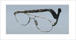 Les lunettes auditives