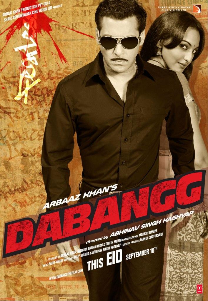 """Black Girl Digs Bollywood (BGDB): """"Tere Mast Mast Do Nain"""" from """"Dabangg"""" (2010)"""