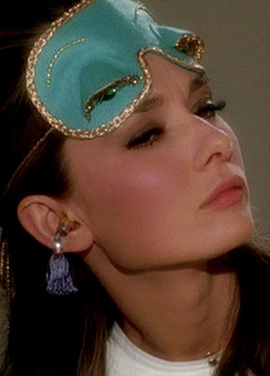 Breakfast At Tiffanys's Sleep Mask