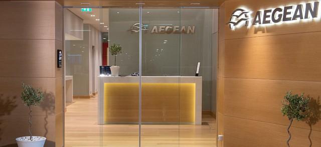 Aegean Business Lounge