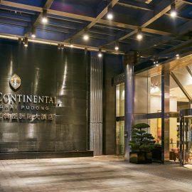 InterContinental Ambassador Status - einen Status kannst du kaufen
