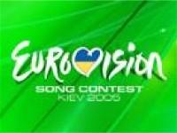 Logo des Eurovision Song Contest 2005 (Finale)