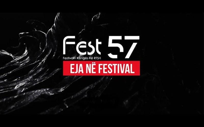 Festivali i Këngës 2018: heim insReich