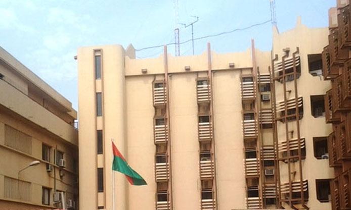 Période de pointe à Bobo-Dioulasso: Gestion concertée Nationale de l'électricité- consommateurs
