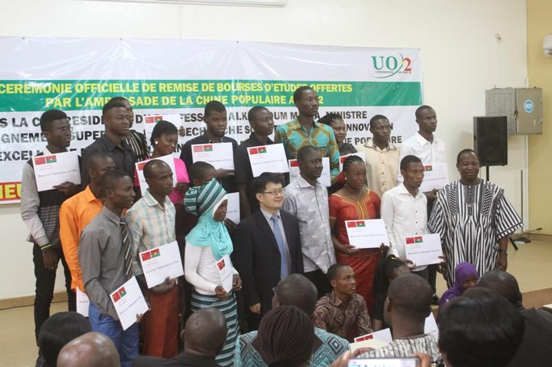 Université Ouaga 2: La Chine attribue 20 bourses aux meilleurs étudiants
