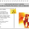 DSI con canciones de Luis Guitarra (II): «Los hijos de Eva y Adán»