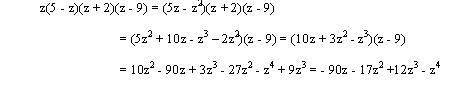 Multiplicación algebraica (multiplicaciones susecivas)