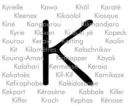 Le K-talogue de la semaine