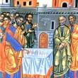 Tirage pour la nomination de saint Matthias - paroisse de la vallée de l'Aisne