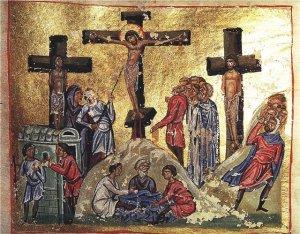 Manuscrits des évangiles de Gelati, La Crucifixion,12th