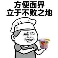 http://www.yeeyi.com/news/data/article/2017_10_31/8/pic_1509420367_56420.jpg