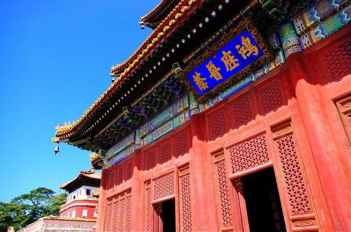 Au pair en China