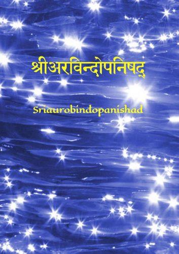 Sri Aurobindo Upanishad