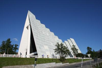 Cattedrale artica di Tromso