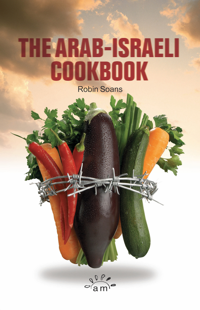 The Arab-Israeli Cookbook: The Play