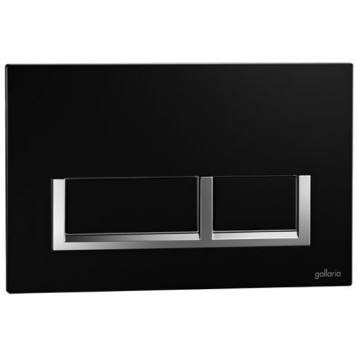 Gallaria-Qubo-Black-600x600