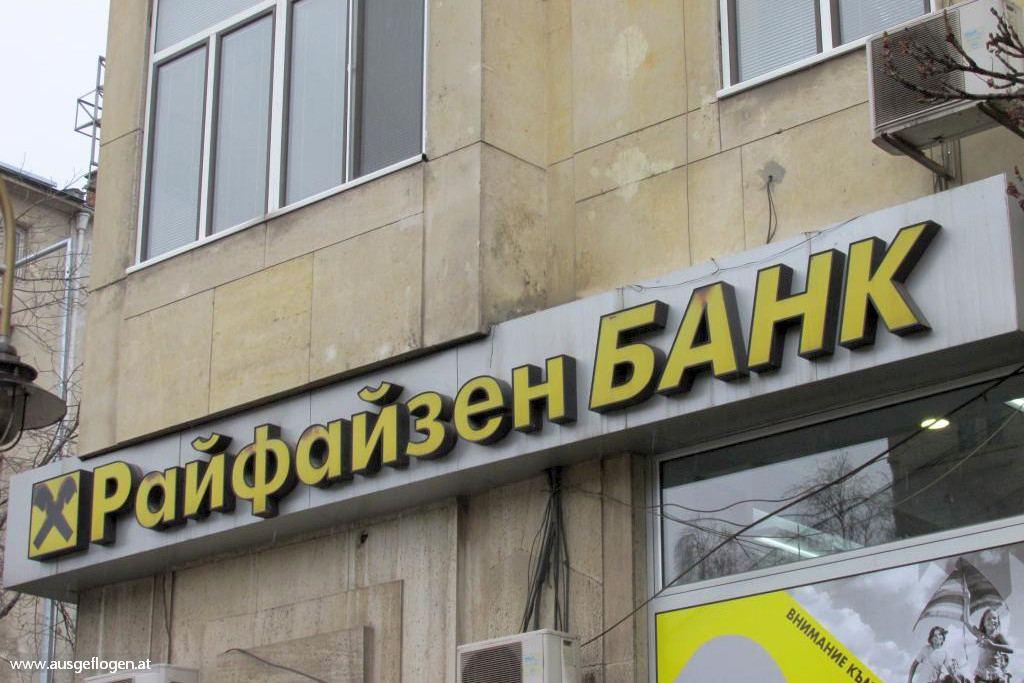 kyrillische Schrift lernen Kurs