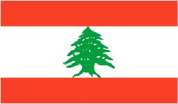Libanon Geldüberweisung