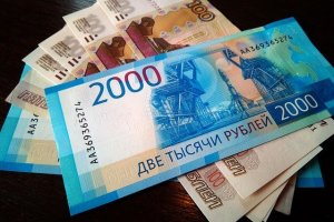 Russland Geld umtauschen