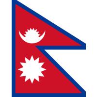 Die günstige Geldüberweisung nach Nepal