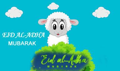 eid al adha dates