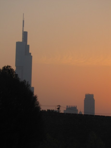 Zifeng tower at sunset