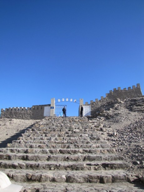 stone fort stairs