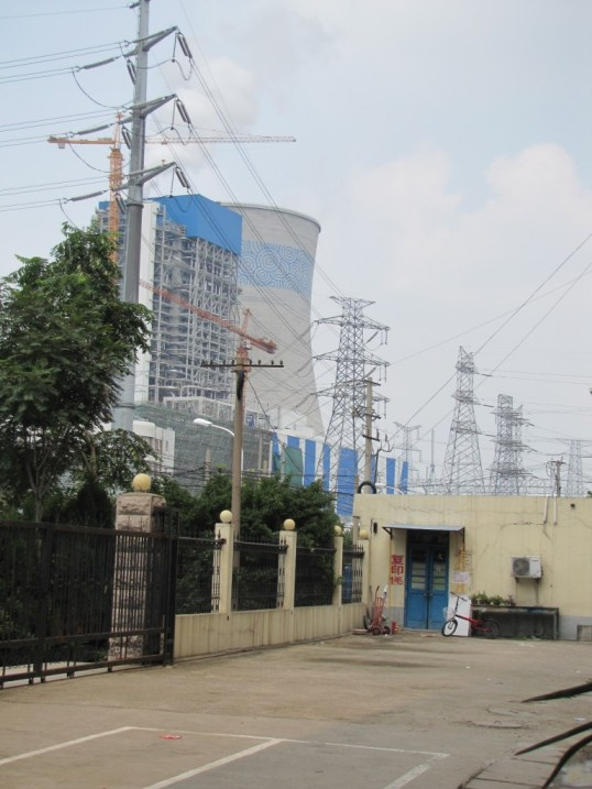 Power station in Lianyungang