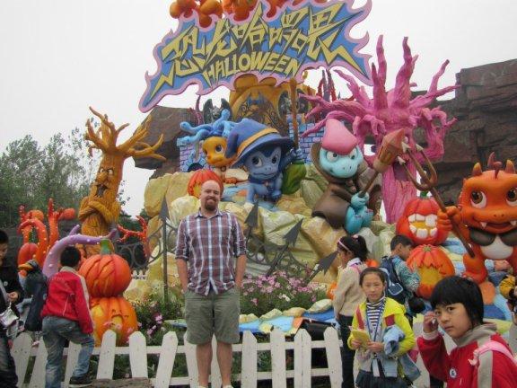 Halloween at Changzhou Dino Park