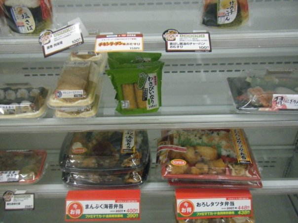 Okay, so I did find sushi of a kind...