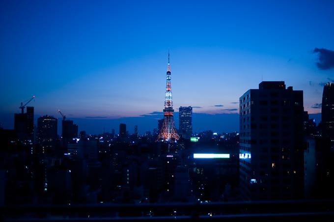 Planetarium Bar tokyo