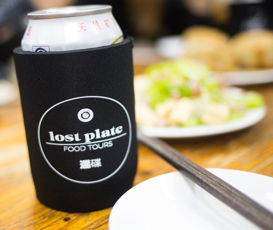 lost plate brewery tour beijing