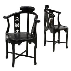 Stool Chair Hong Kong Modern Wood Dining Chairs 2 Chinese Black Lacquer Corner