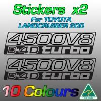 4500V8 D4D turbo stickers for LandCruiser 200 VDJ200