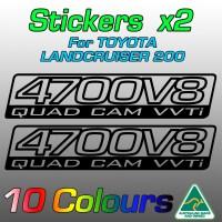 4700V8 Quad Cam VVTi stickers for UZJ200