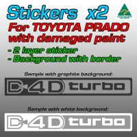 D4D turbo stickers for damaged paint